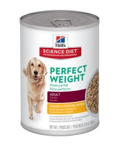Weight Control Dog Treats