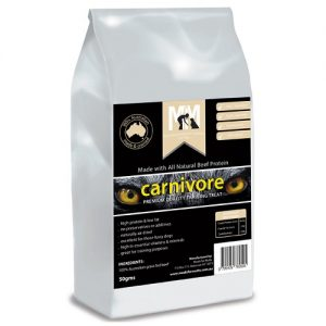 M5189 - MFM CARNIVORE BEEF TREATS 50G 500x500 - Kong Ziggies Small for Puppies 3-9kg - Extra Healthy Dog Treats